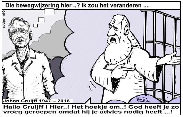 Cruyff  Cruijf  Johan cartoon overleden